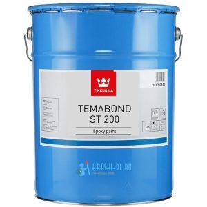 """Фото 3 - Краска Тиккурила Индастриал """"Темабонд СТ 200"""" (Temabond ST 200) эпоксидная полуглянцевая 2К (9л) """"Tikkurila Industrial""""."""
