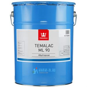 "Фото 15 - Краска Тиккурила Индастриал ""Темалак МЛ 90"" (Temalac ML 90) алкидная высокоглянцевая (18л) База TAL ""Tikkurila Industrial""."