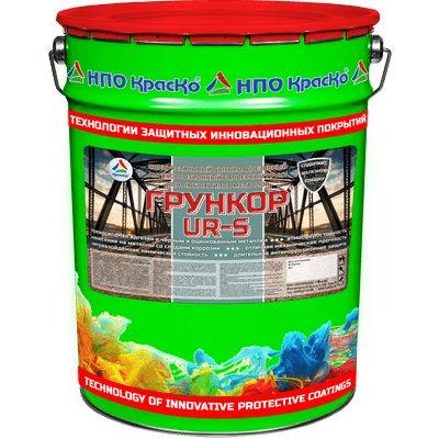 """Фото 2 - Грункор UR-S - полиуретановый специальный высокоадгезивный антикоррозионный грунт для любых типов металлов  """"Цвет - Серый"""" """"Вес - 10 кг"""" """"КрасКо""""."""