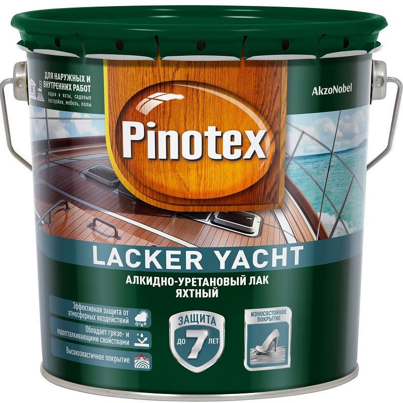 """Фото 1 - Лак яхтный """"Pinotex Lacker Yacht 40"""" полуматовый для деревянных поверхностей  (2,7 л) """"Пинотекс""""."""