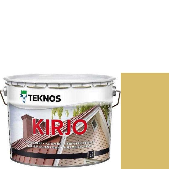 """Фото 1 - Краска Текнос """"Кирьё"""" T2512 (Kirjo) алкидная полуматовая для листовой кровли (2.7 л) """"Teknos""""."""