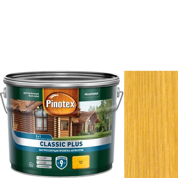 """Фото 1 - Антисептик """"Pinotex Classic Plus"""" Бесцветный база CLR, полуматовая пропитка для древесины  (2,5 л) """"Пинотекс""""."""