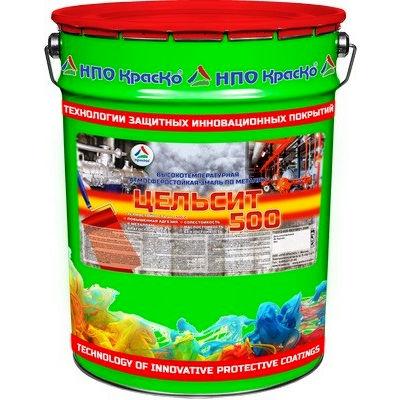 """Фото 9 - Цельсит-500 - высокотемпературная атмосферостойкая эмаль по металлу """"Цвет - Cеребристый """"Вес - 10 кг"""" """"КрасКо""""."""