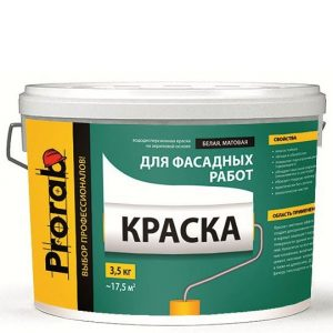 """Фото 4 - Краска Прораб """"для Фасадных работ"""" вододисперсионная матовая на акрилатной основе (база А, 15 кг) """"Prorab""""."""