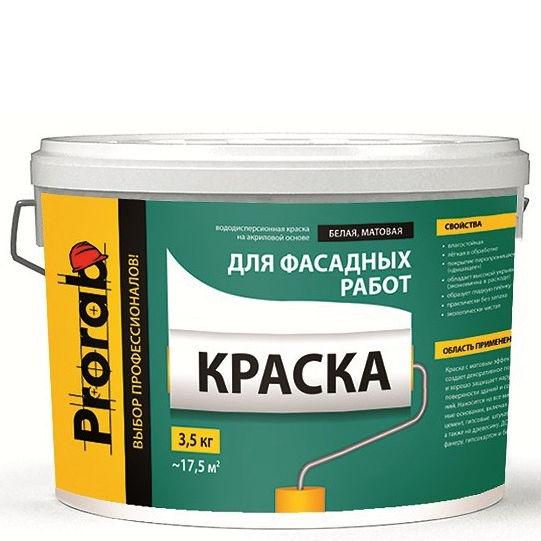 """Фото 11 - Краска Прораб """"для Фасадных работ"""" вододисперсионная матовая на акрилатной основе (база А, 15 кг) """"Prorab""""."""