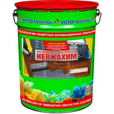 """Фото 7 - Нержахим - химически стойкая грунт-эмаль для защиты металла  """"Цвет - Серый"""" """"Вес - 10 кг"""" """"КрасКо""""."""