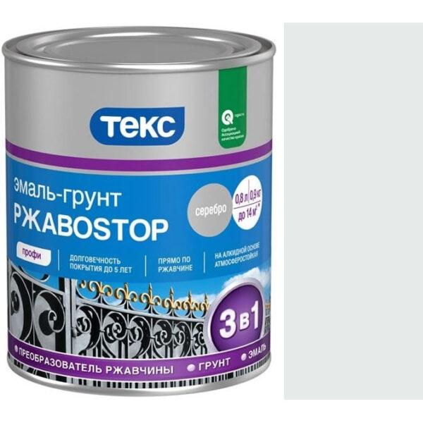 "Фото 1 - Грунт-Эмаль Текс ""РжавоStop Белая"" глянцевая по ржавчине для металла (2 кг - уп. 6 шт) ""Teks""."