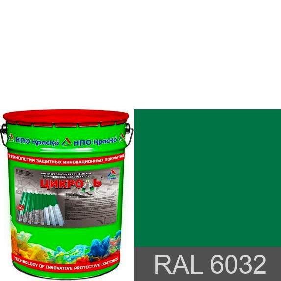"""Фото 9 - Цикроль грунт-эмаль для крыш по оцинковке """"3 в 1"""" """"Цвет - RAL 6032 СИГНАЛЬНЫЙ ЗЕЛЕНЫЙ """"Вес - 12,5 кг"""" """"КрасКо""""."""