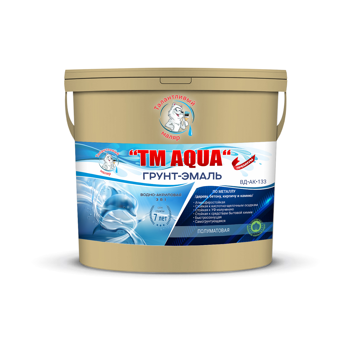 Фото 3 - Грунт-Эмаль 'TM-AQUA' RAL 1001 - Бежевый, 3в1 по ржавчине, водно-акриловая, полуматовая, 10кг 'Талантливый Маляр'.