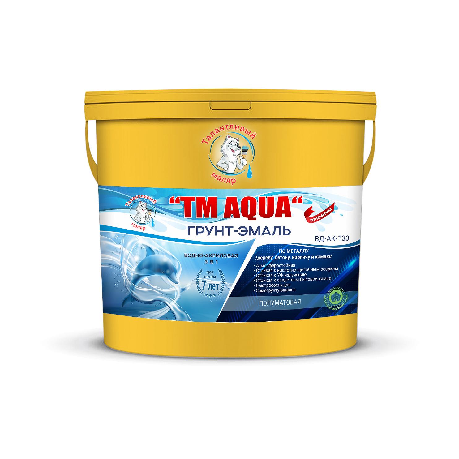 Фото 7 - Грунт-Эмаль 'TM-AQUA' RAL 1003 - Сигнальный желтый, 3в1 по ржавчине, водно-акриловая, полуматовая, 10кг 'Талантливый Маляр'.