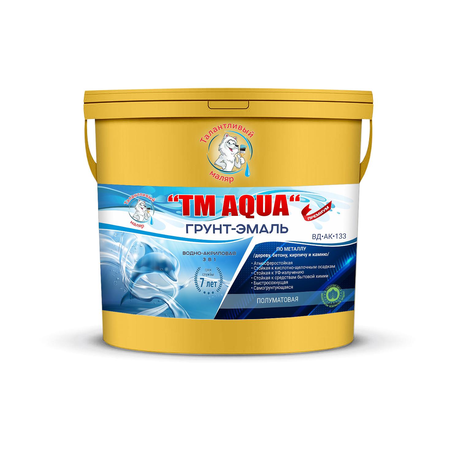 Фото 9 - Грунт-Эмаль 'TM-AQUA' RAL 1004 - Золотисто-желтый, 3в1 по ржавчине, водно-акриловая, полуматовая, 10кг 'Талантливый Маляр'.