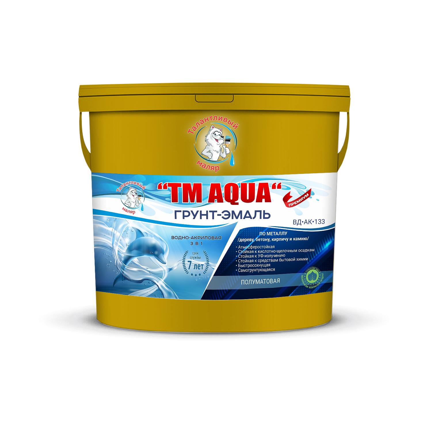 Фото 11 - Грунт-Эмаль 'TM-AQUA' RAL 1005 - Медово-желтый, 3в1 по ржавчине, водно-акриловая, полуматовая, 10кг 'Талантливый Маляр'.