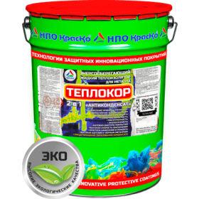 """Фото 19 - Теплокор 2в1 """"Антиконденсат"""" - энергосберегающий жидкий теплоизолятор для металла """"Цвет - Белый"""" """"Вес - 10 л"""" """"КрасКо""""."""