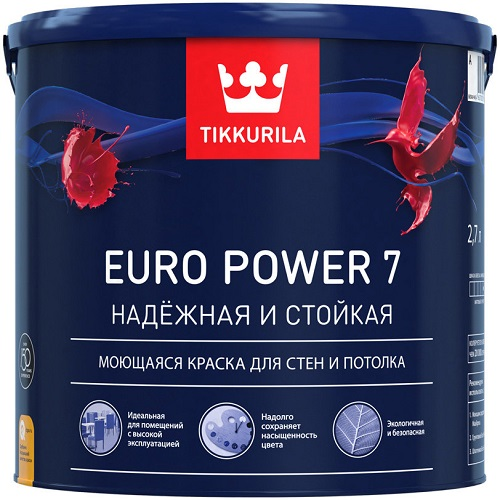 Фото 3 - Краска для стен и потолка, TIKKURILA Euro Power 7,  RAL 5021, 11 кг.