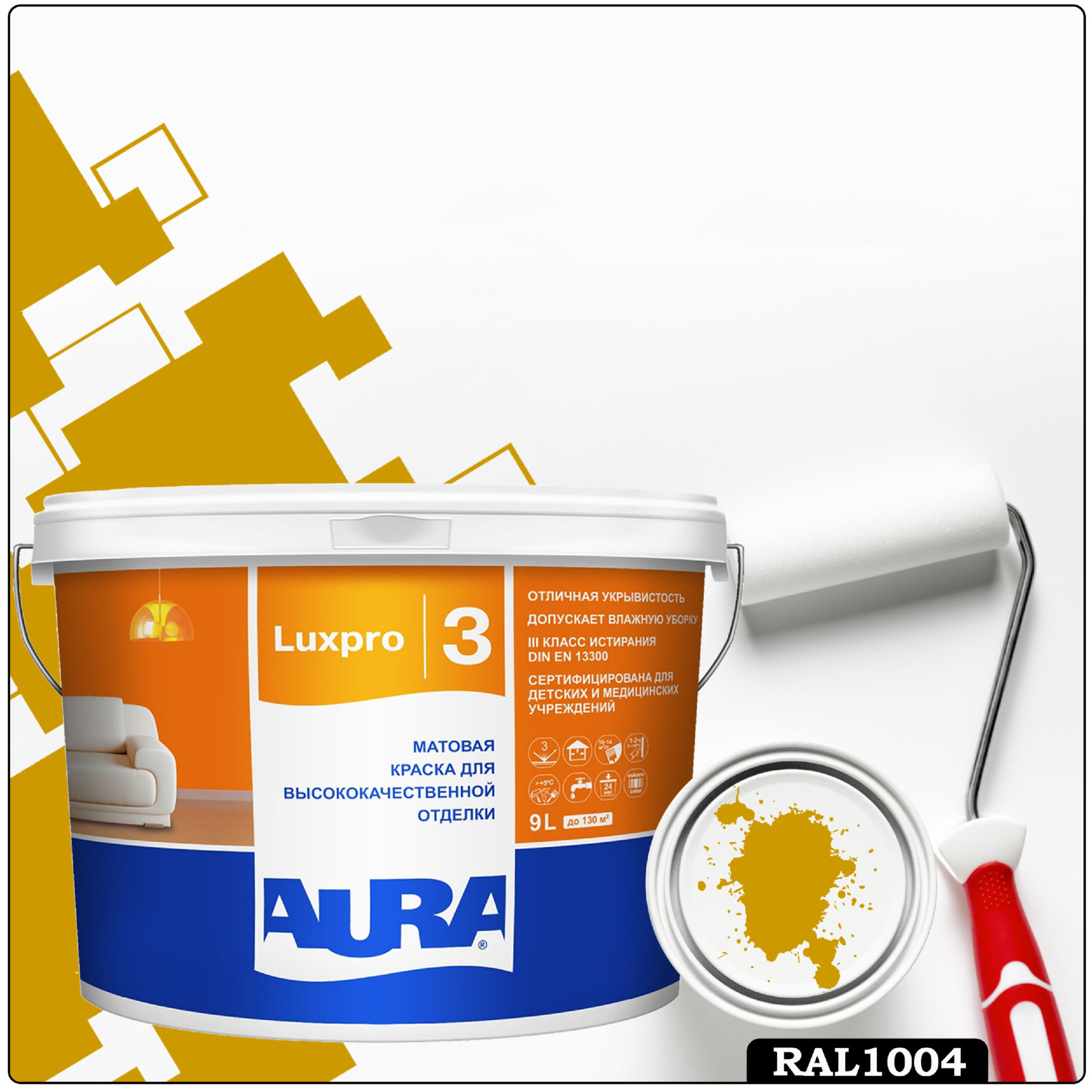 Фото 5 - Краска Aura LuxPRO 3, RAL 1004 Жёлто-золотой, латексная, шелково-матовая, интерьерная, 9л, Аура.