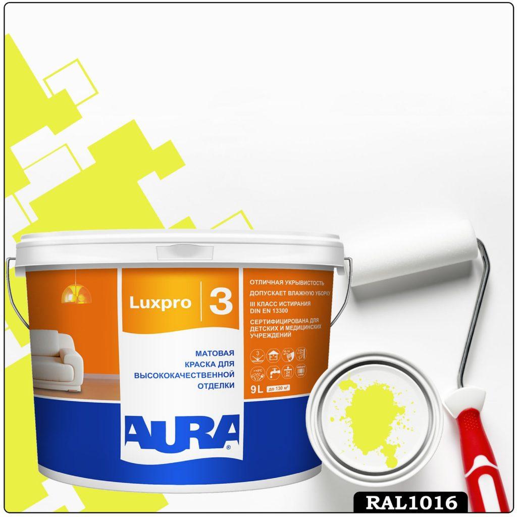 Фото 1 - Краска Aura LuxPRO 3, RAL 1016 Жёлтая сера, латексная, шелково-матовая, интерьерная, 9л, Аура.