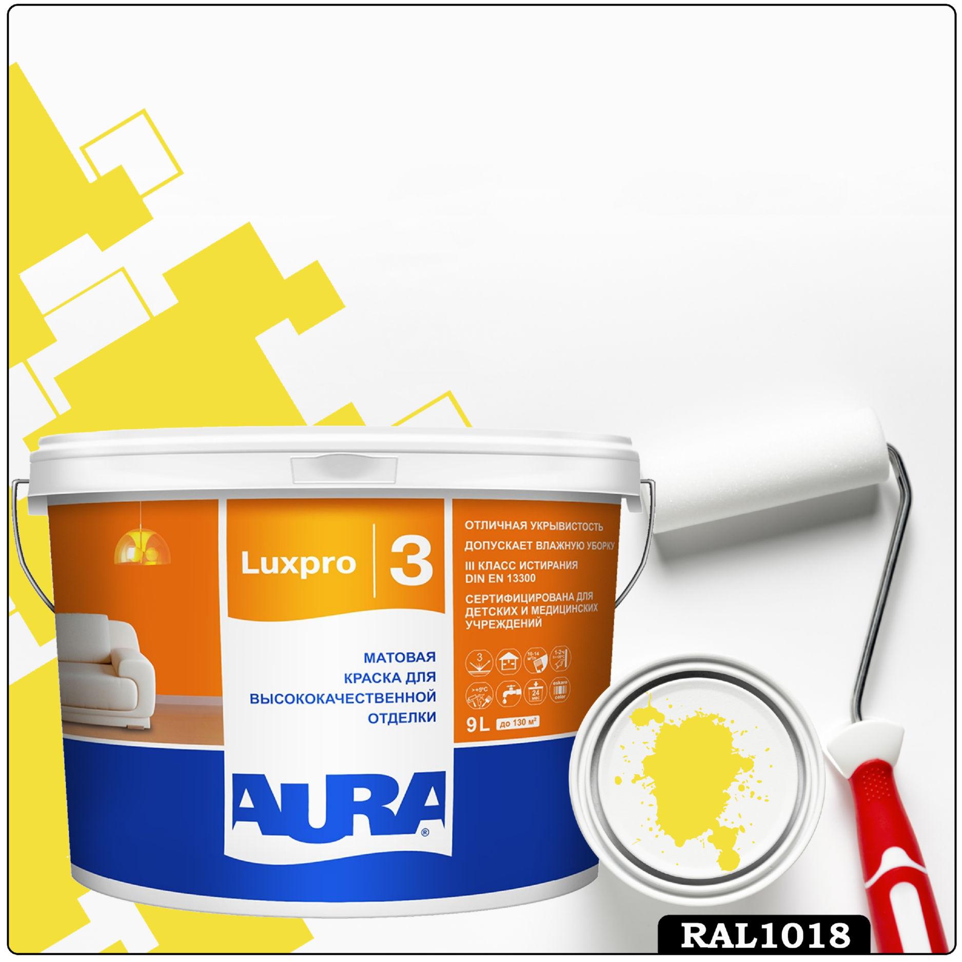 Фото 16 - Краска Aura LuxPRO 3, RAL 1018 Цинково-жёлтый, латексная, шелково-матовая, интерьерная, 9л, Аура.