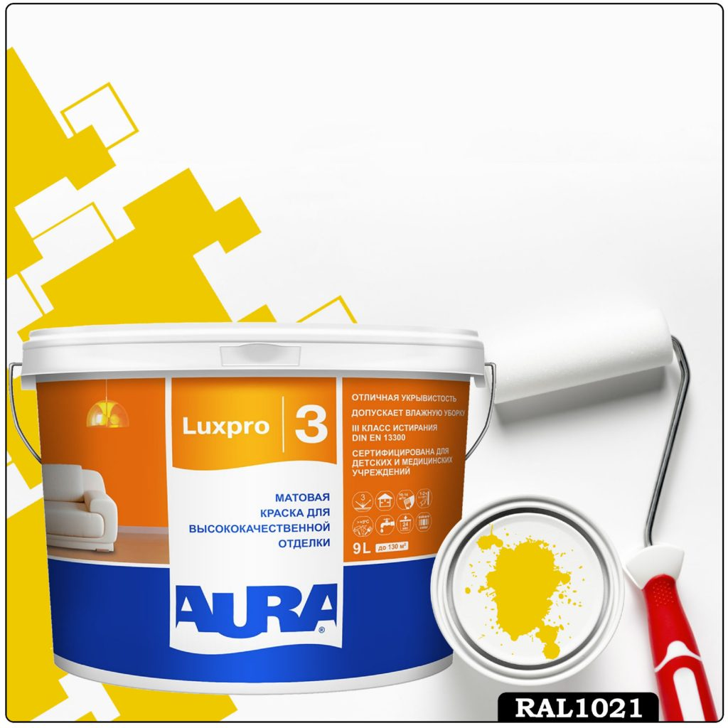 Фото 1 - Краска Aura LuxPRO 3, RAL 1021 Рапсово-жёлтый, латексная, шелково-матовая, интерьерная, 9л, Аура.