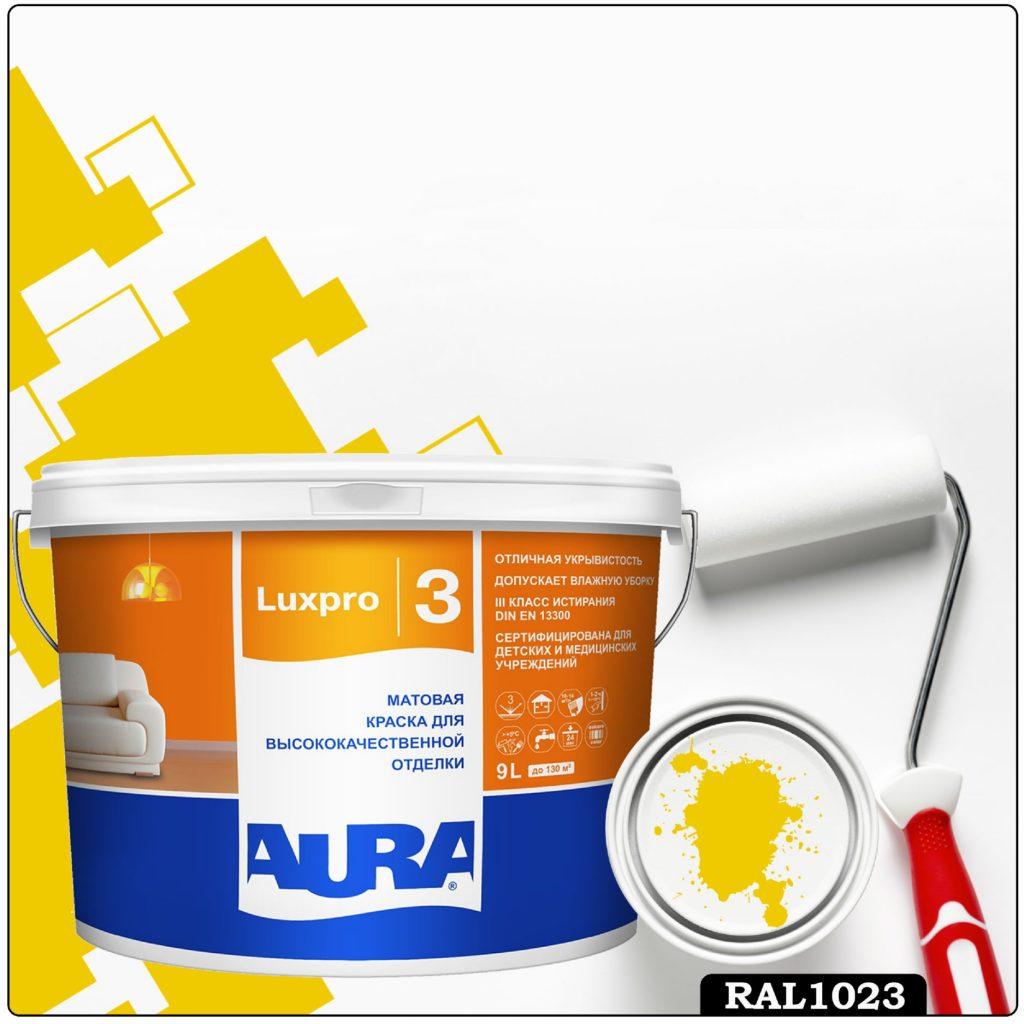Фото 1 - Краска Aura LuxPRO 3, RAL 1023 Транспортно-жёлтый, латексная, шелково-матовая, интерьерная, 9л, Аура.