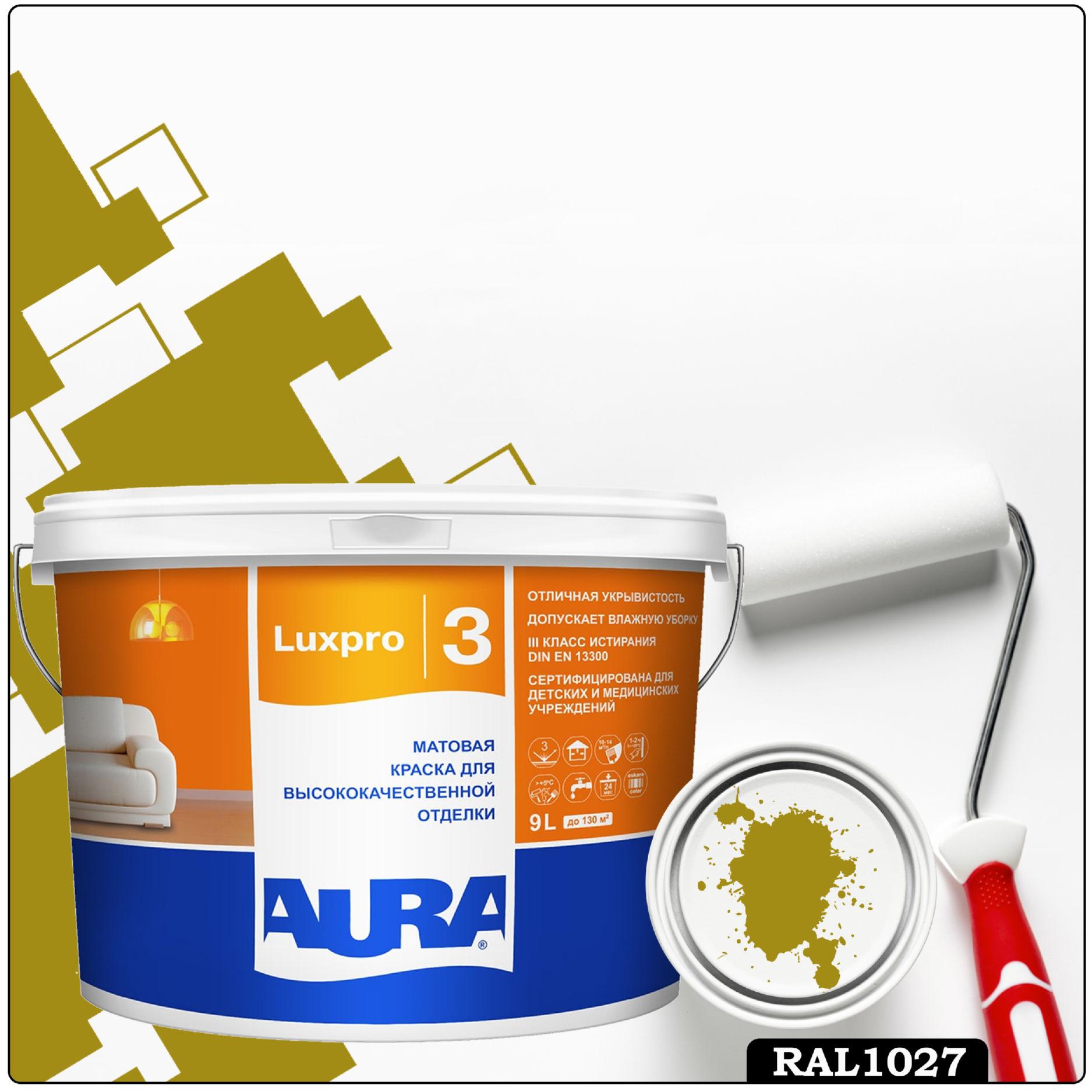 Фото 22 - Краска Aura LuxPRO 3, RAL 1027 Карри жёлтый, латексная, шелково-матовая, интерьерная, 9л, Аура.
