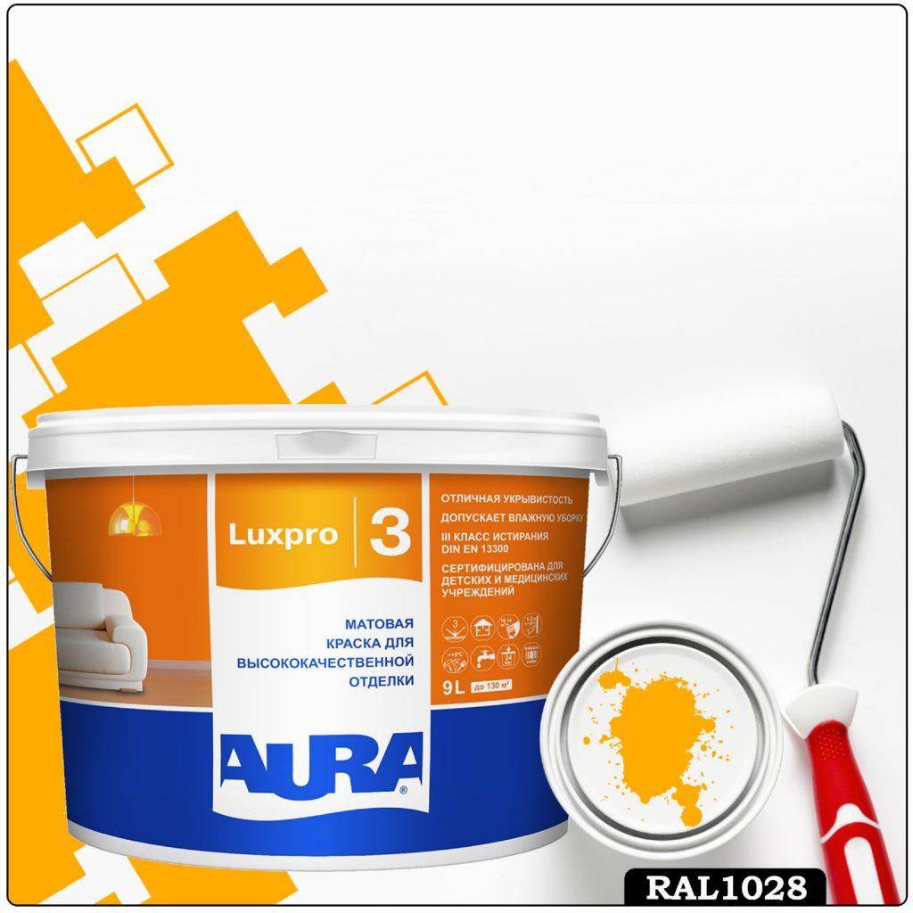 Фото 1 - Краска Aura LuxPRO 3, RAL 1028 Жёлтая дыня, латексная, шелково-матовая, интерьерная, 9л, Аура.