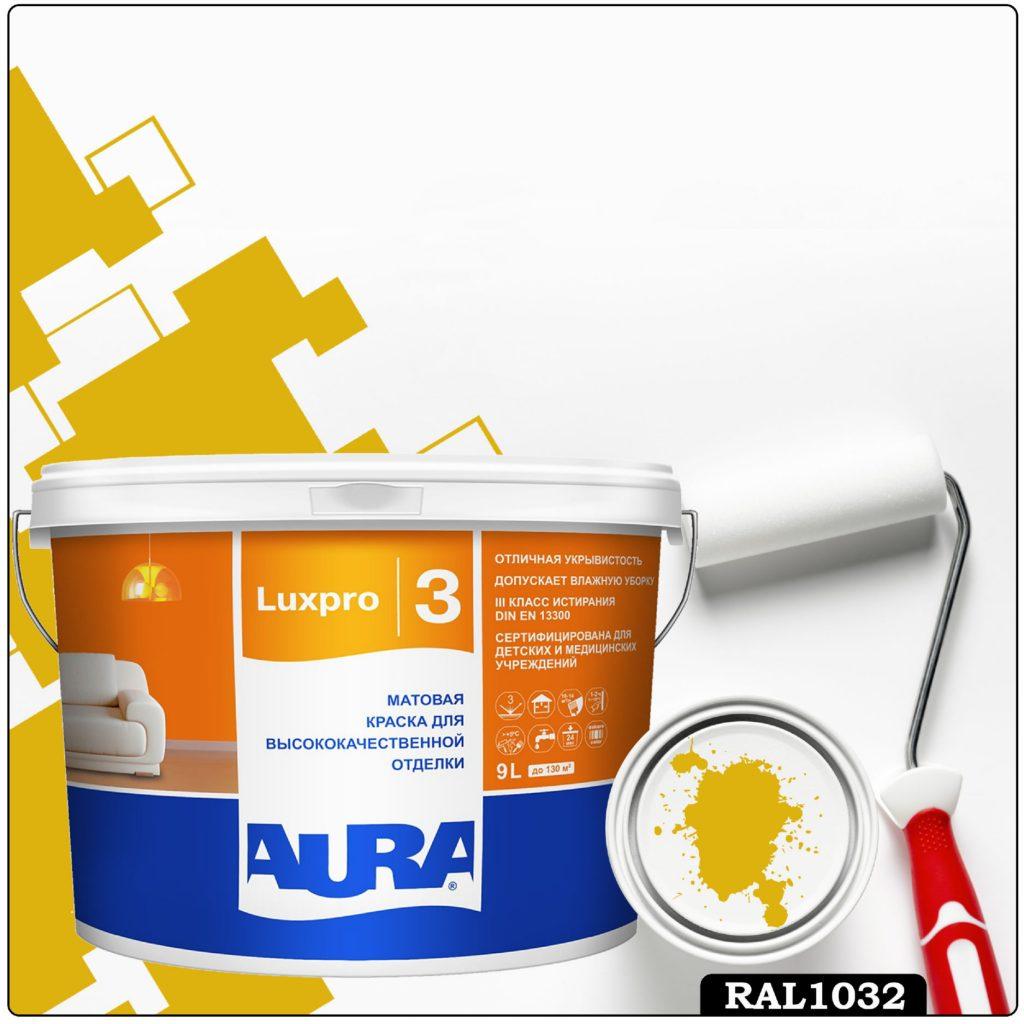Фото 1 - Краска Aura LuxPRO 3, RAL 1032 Жёлтый ракитник, латексная, шелково-матовая, интерьерная, 9л, Аура.