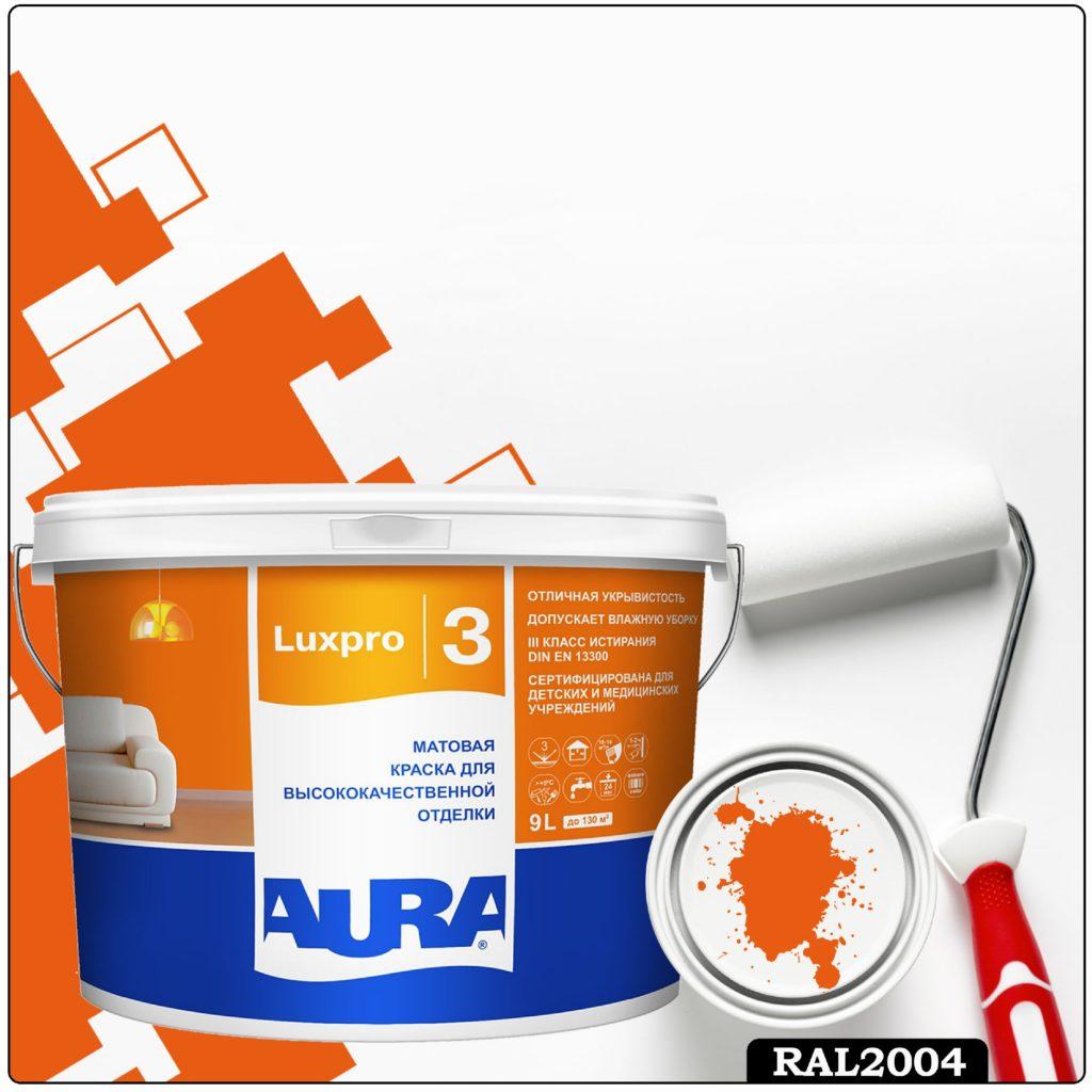 Фото 1 - Краска Aura LuxPRO 3, RAL 2004 Оранжевый, латексная, шелково-матовая, интерьерная, 9л, Аура.