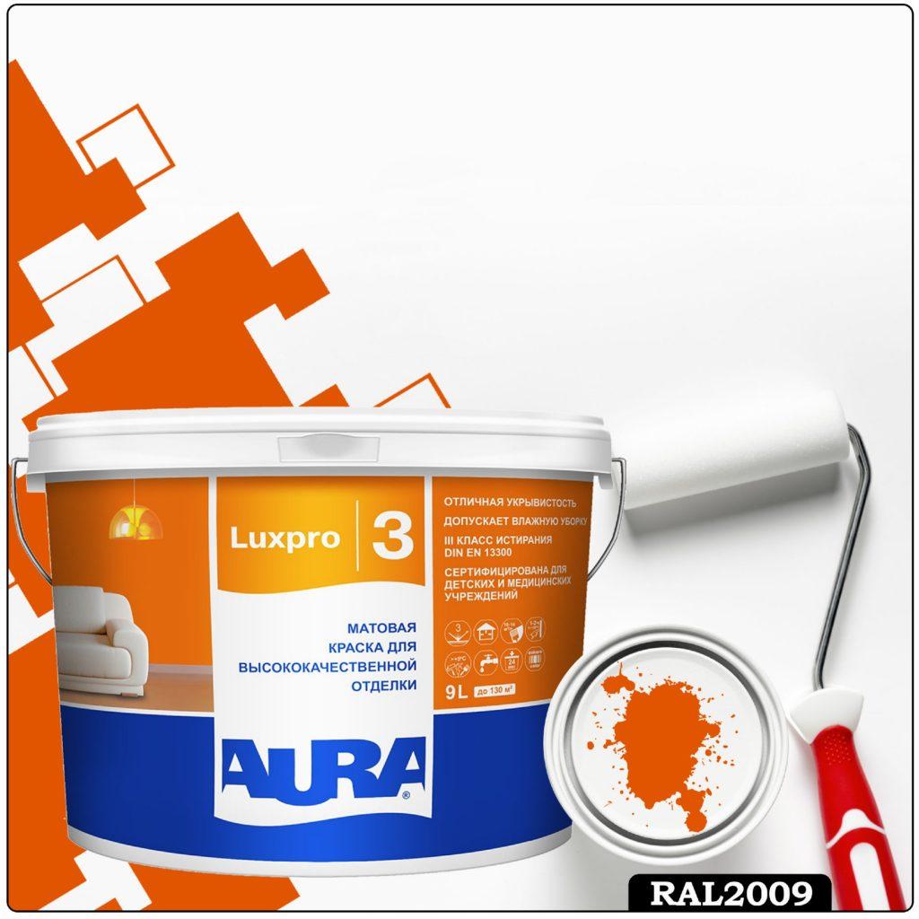 Фото 1 - Краска Aura LuxPRO 3, RAL 2009 Транспортный-оранжевый, латексная, шелково-матовая, интерьерная, 9л, Аура.