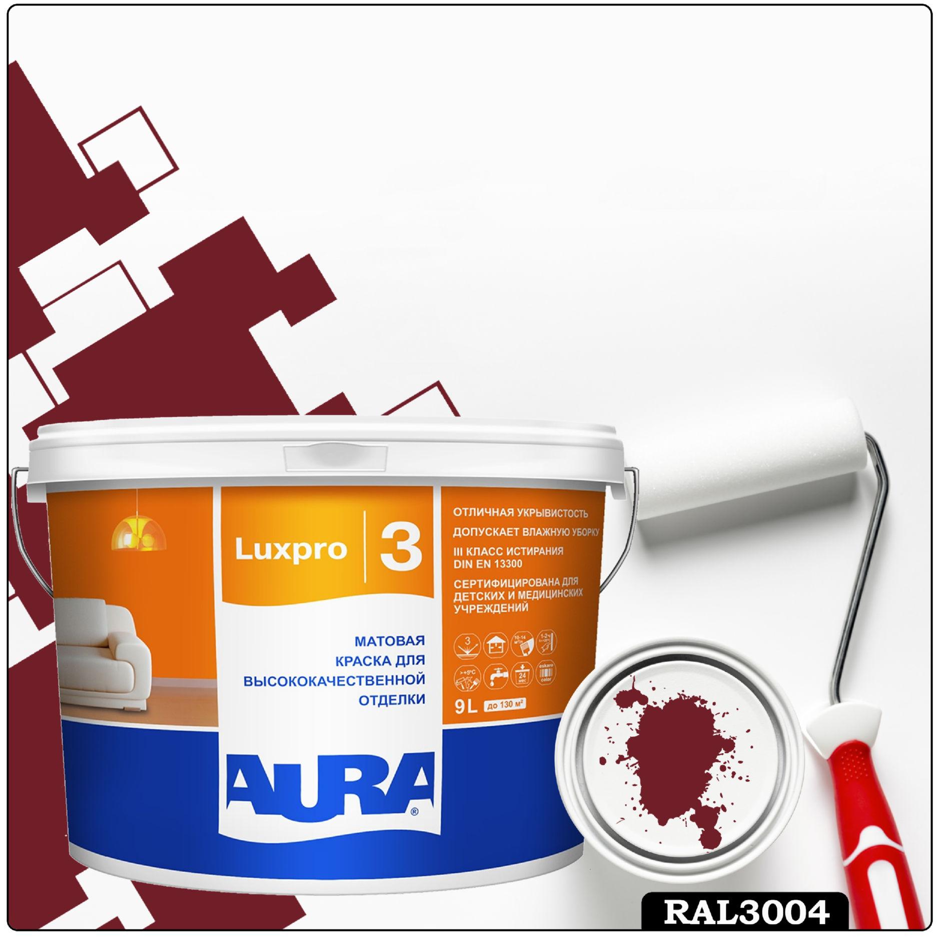Фото 2 - Краска Aura LuxPRO 3, RAL 3004 Пурпурно-красный, латексная, шелково-матовая, интерьерная, 9л, Аура.