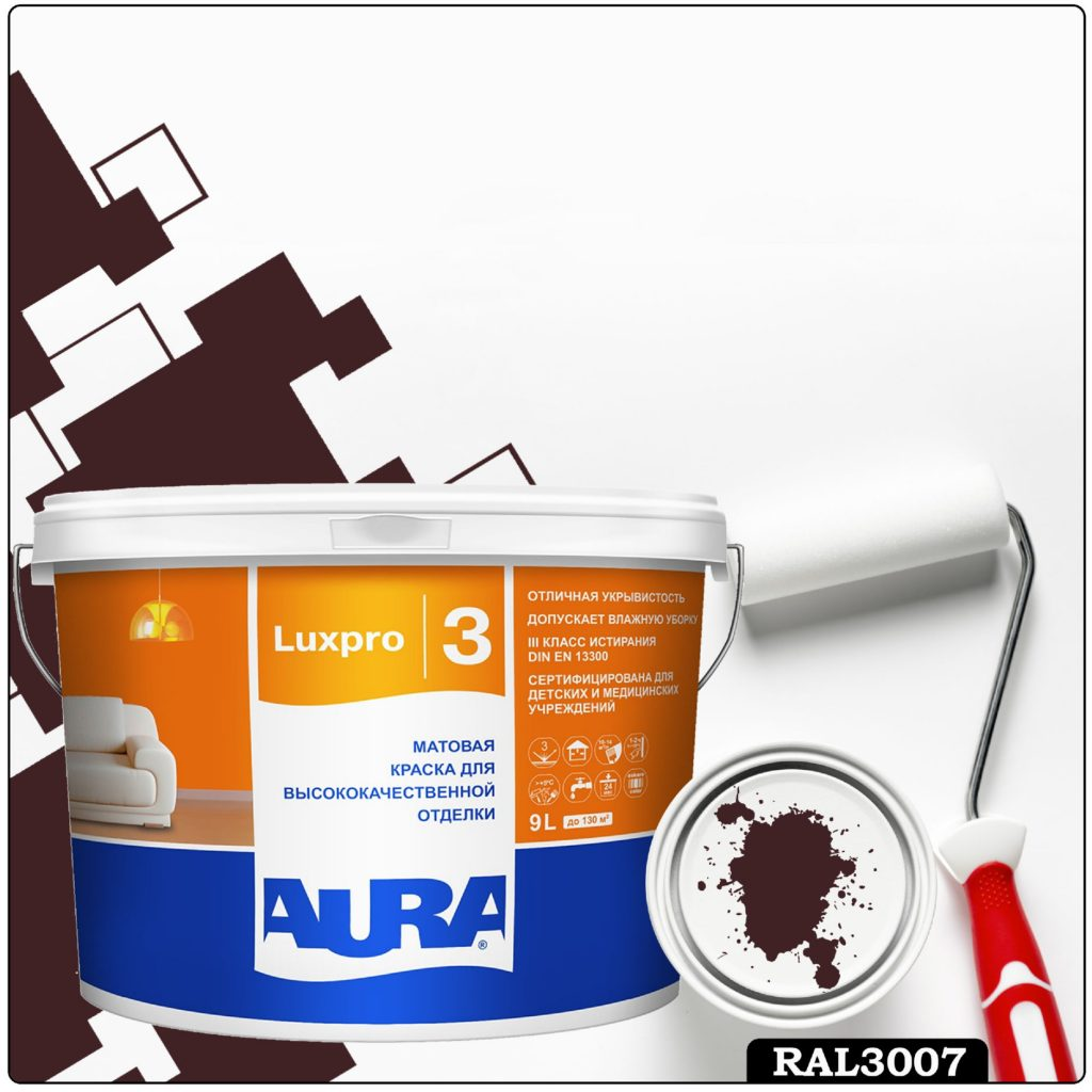 Фото 1 - Краска Aura LuxPRO 3, RAL 3007 Чёрно-красный, латексная, шелково-матовая, интерьерная, 9л, Аура.