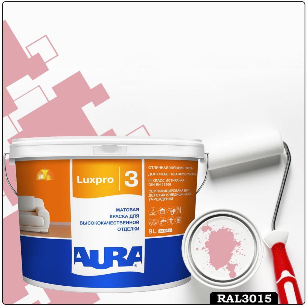 Фото 1 - Краска Aura LuxPRO 3, RAL 3015 Светло-розовый, латексная, шелково-матовая, интерьерная, 9л, Аура.