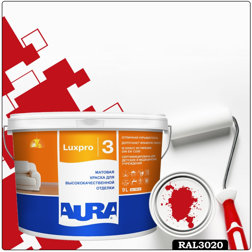 Фото 1 - Краска Aura LuxPRO 3, RAL 3020 Транспортный красный, латексная, шелково-матовая, интерьерная, 9л, Аура.