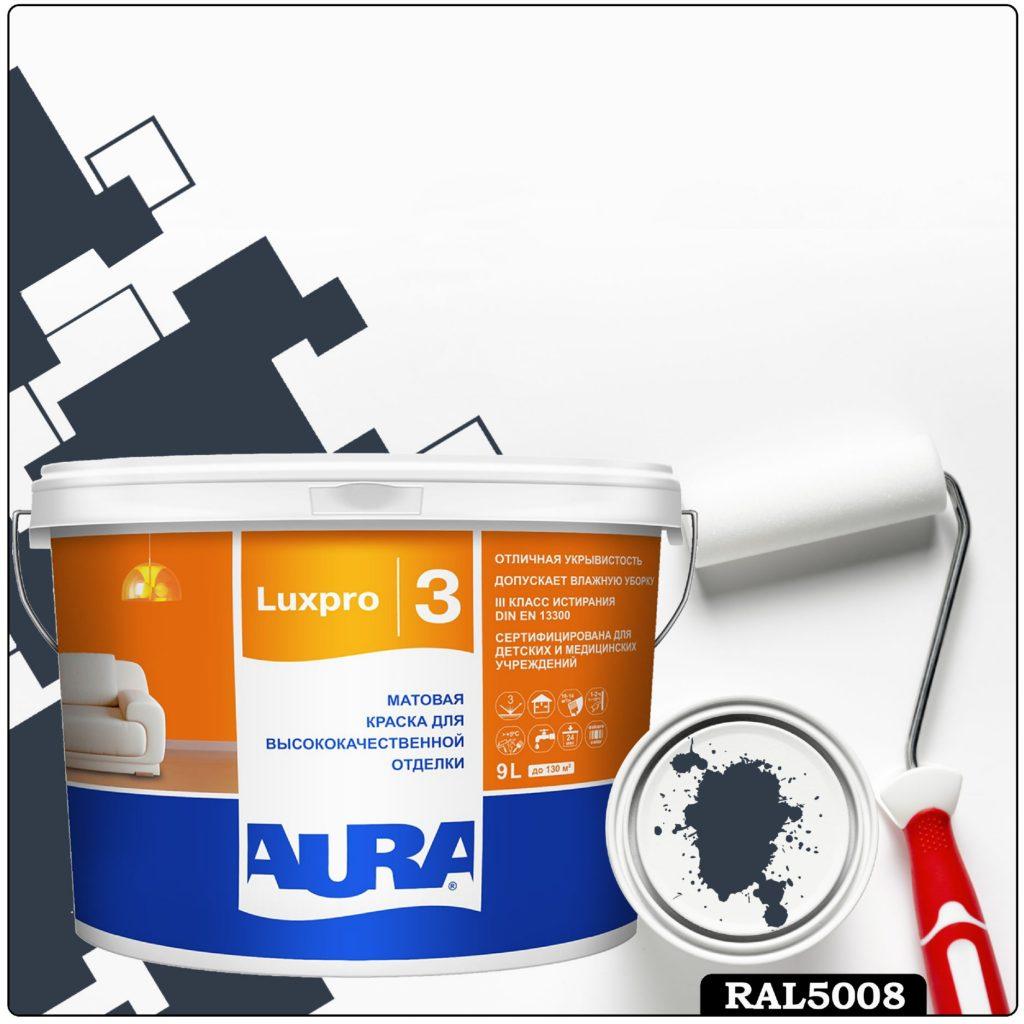 Фото 1 - Краска Aura LuxPRO 3, RAL 5008 Серо-синий, латексная, шелково-матовая, интерьерная, 9л, Аура.