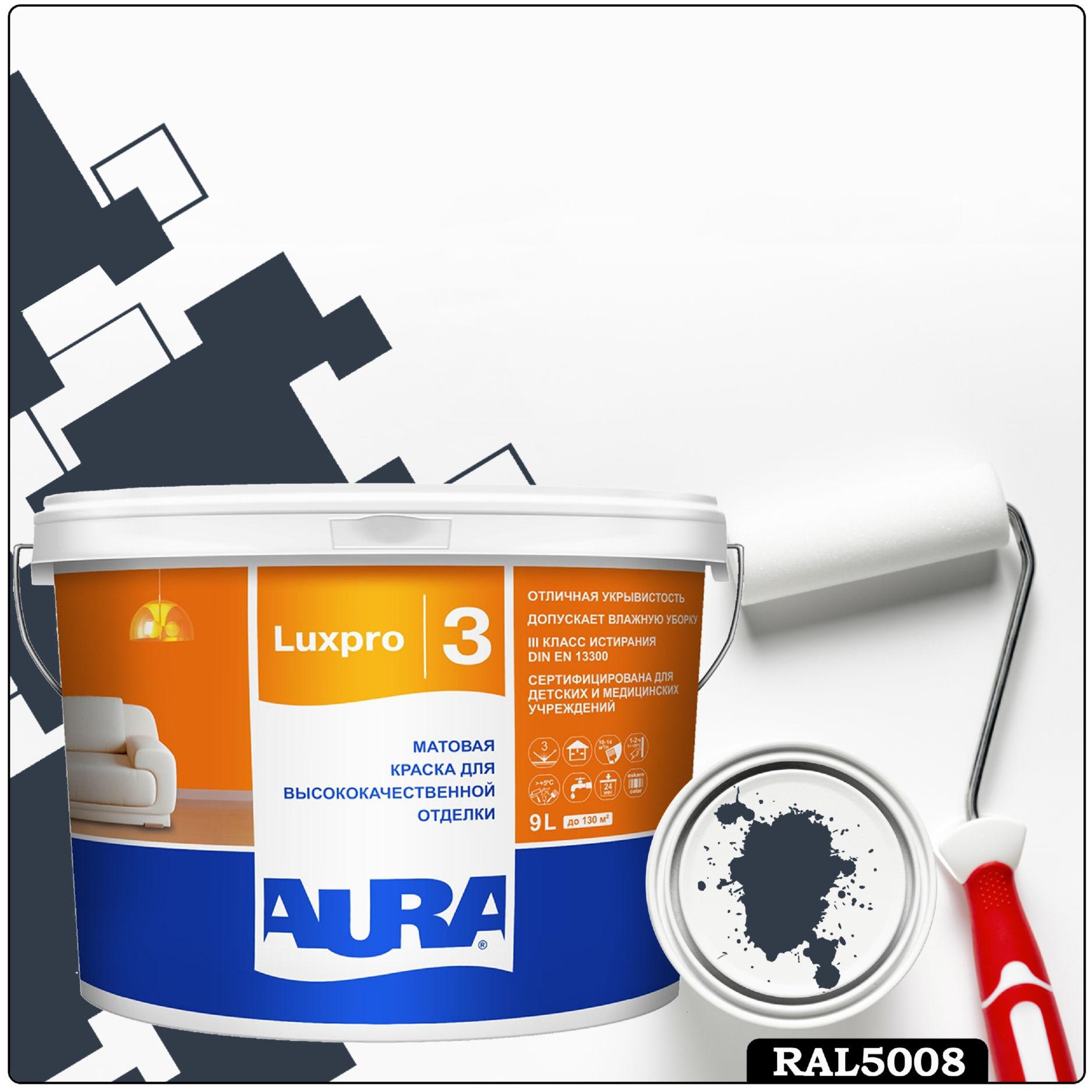 Фото 2 - Краска Aura LuxPRO 3, RAL 5008 Серо-синий, латексная, шелково-матовая, интерьерная, 9л, Аура.