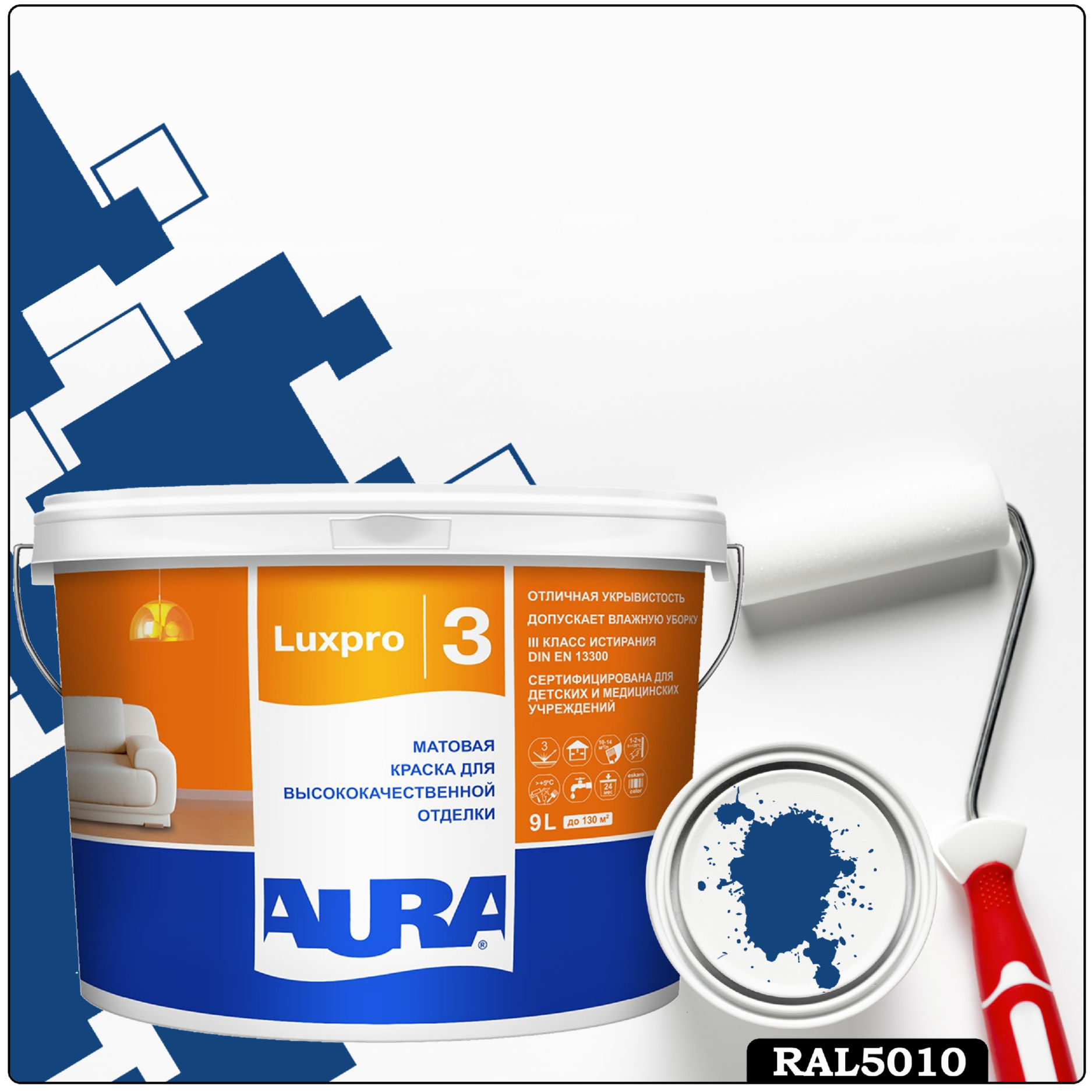 Фото 10 - Краска Aura LuxPRO 3, RAL 5010 Горечавково-синий, латексная, шелково-матовая, интерьерная, 9л, Аура.