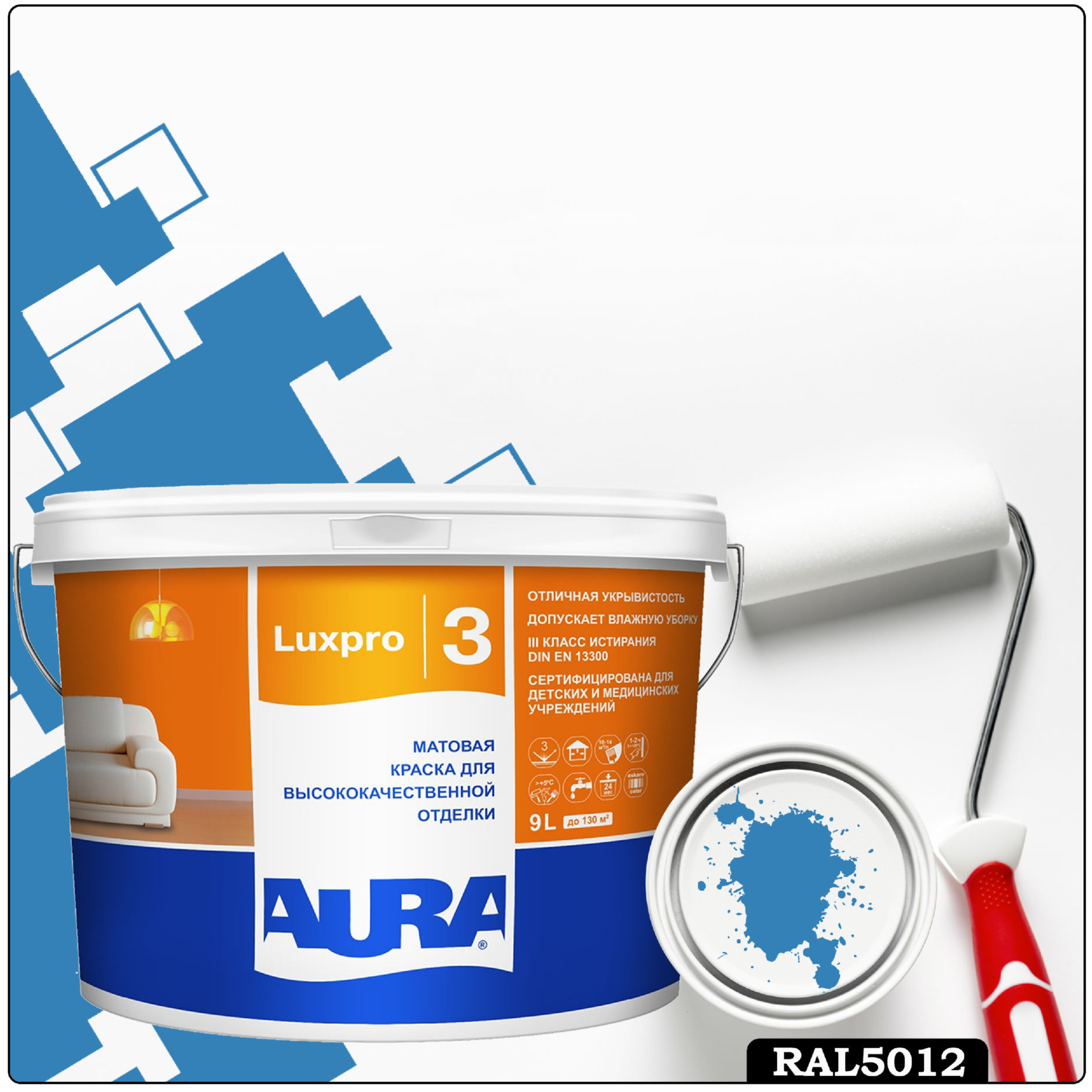 Фото 2 - Краска Aura LuxPRO 3, RAL 5012 Голубой, латексная, шелково-матовая, интерьерная, 9л, Аура.