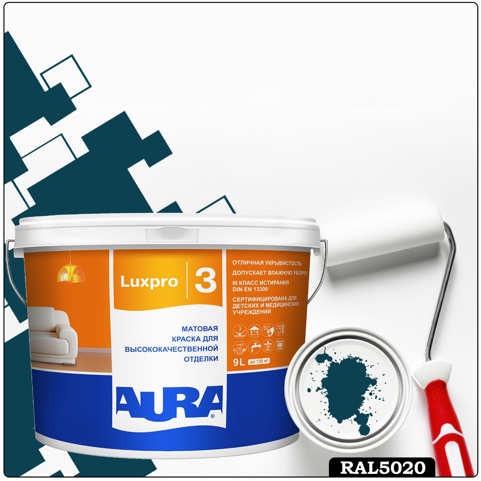 Фото 2 - Краска Aura LuxPRO 3, RAL 5020 Океанская синь, латексная, шелково-матовая, интерьерная, 9л, Аура.