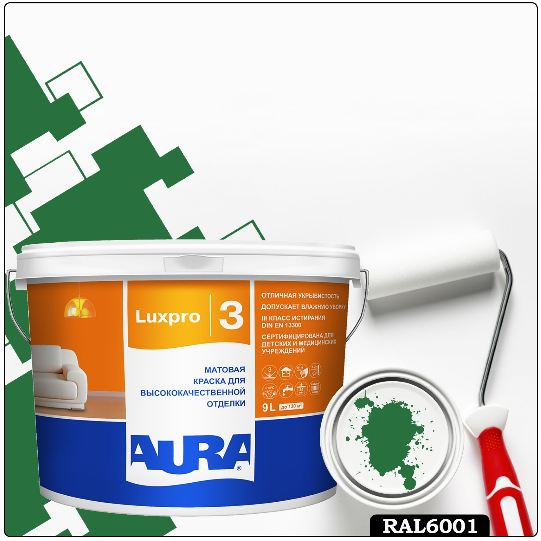 Фото 2 - Краска Aura LuxPRO 3, RAL 6001 Зеленый изумруд, латексная, шелково-матовая, интерьерная, 9л, Аура.