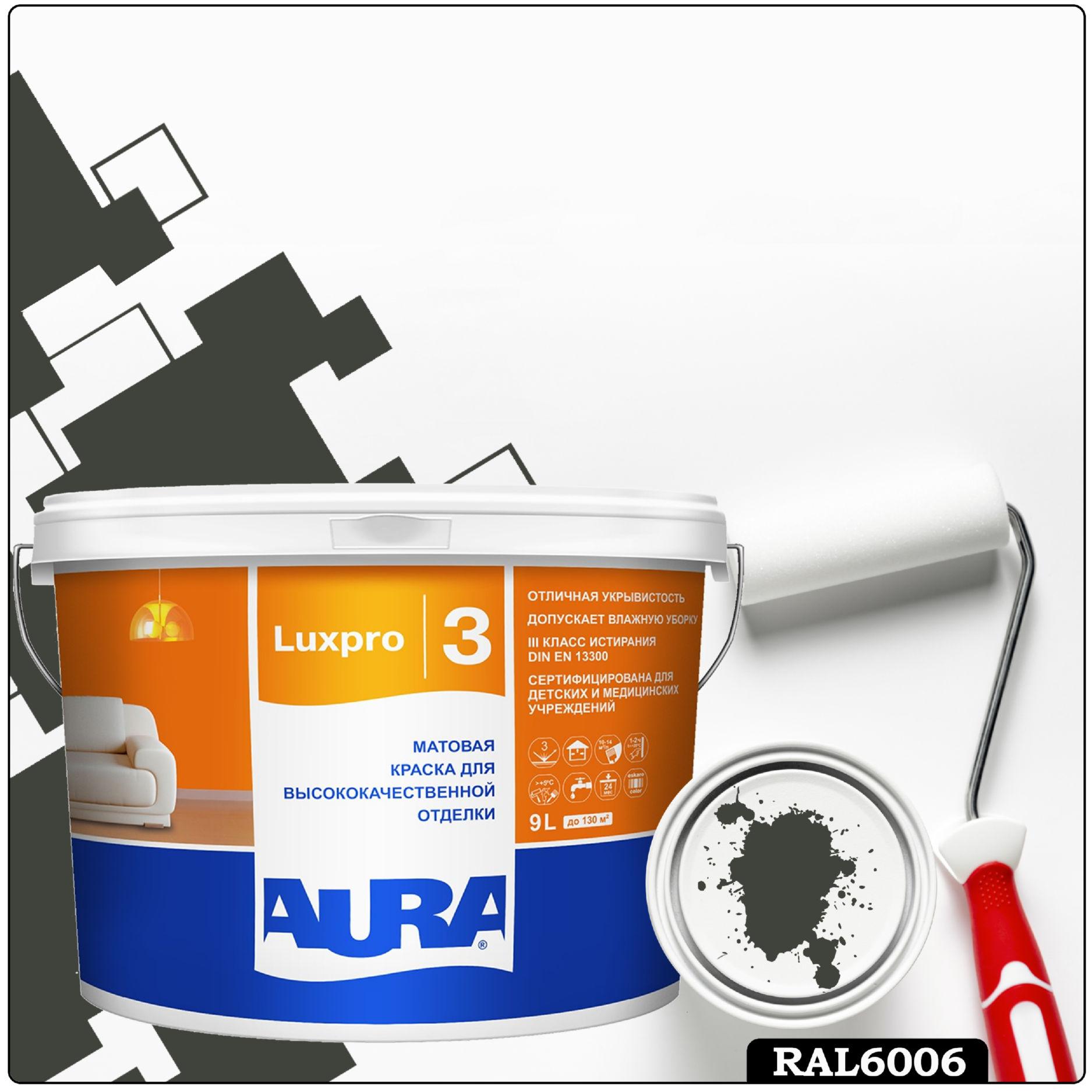 Фото 7 - Краска Aura LuxPRO 3, RAL 6006 Серо-оливковый, латексная, шелково-матовая, интерьерная, 9л, Аура.