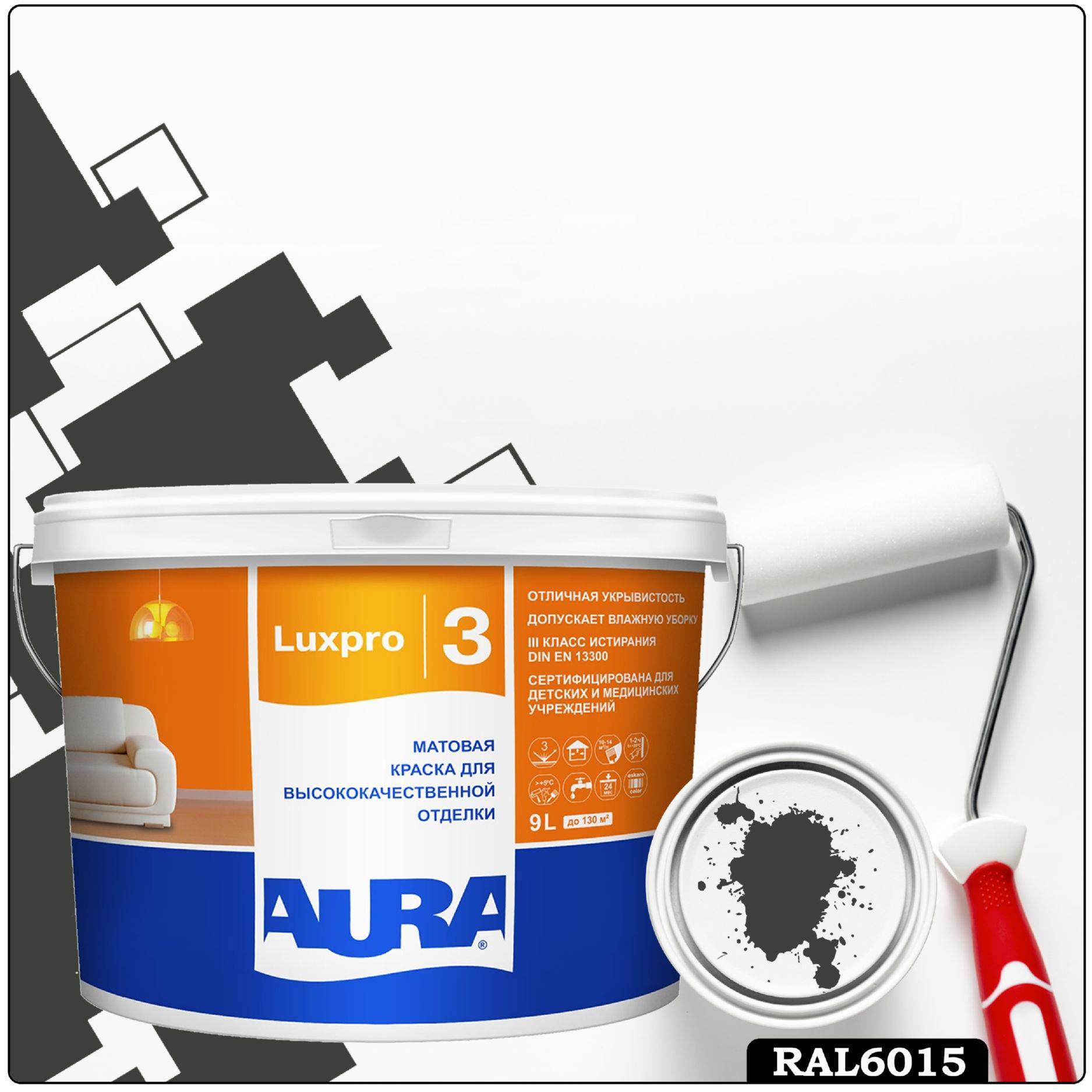 Фото 2 - Краска Aura LuxPRO 3, RAL 6015 Чёрно-оливковый, латексная, шелково-матовая, интерьерная, 9л, Аура.