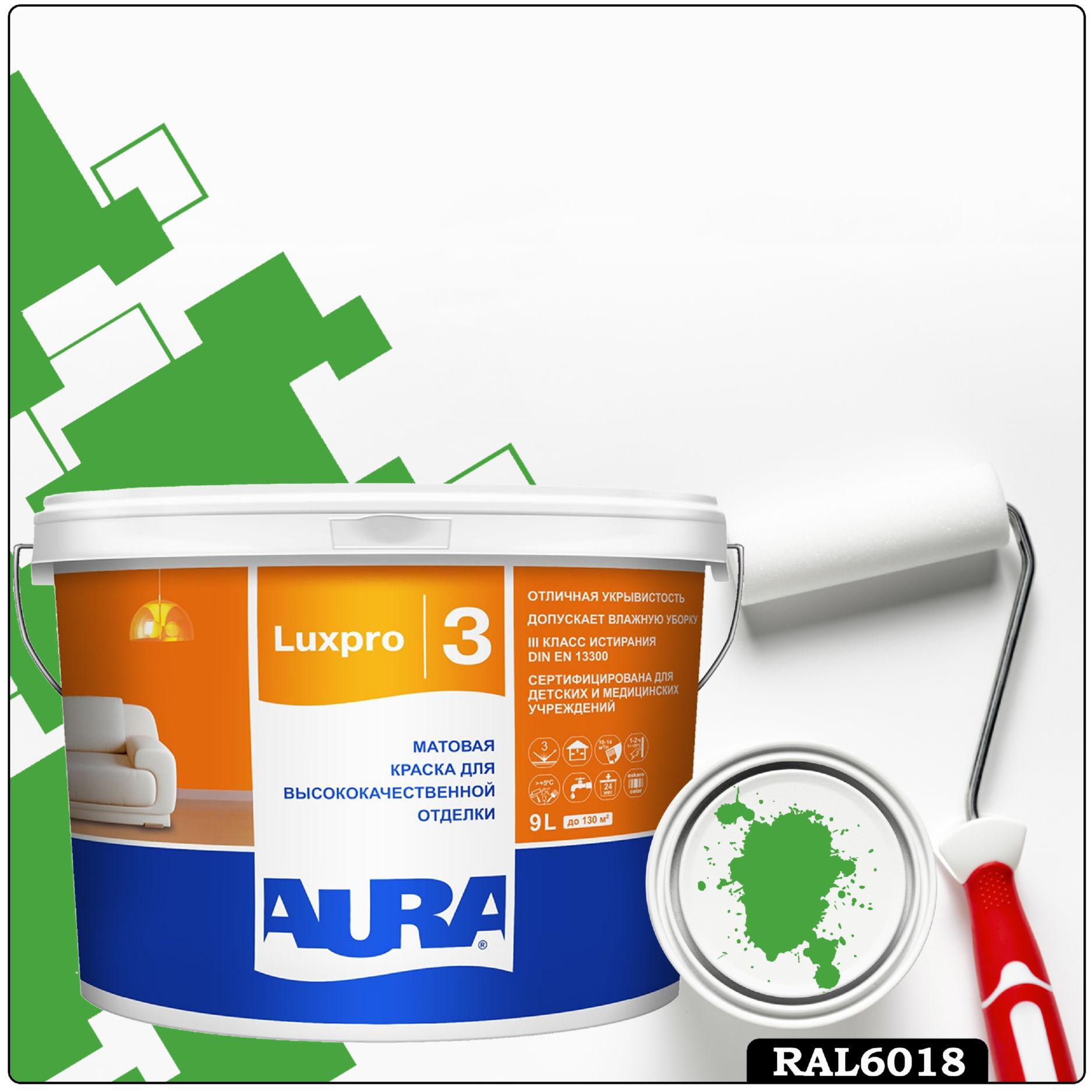 Фото 2 - Краска Aura LuxPRO 3, RAL 6018 Жёлто-зелёный, латексная, шелково-матовая, интерьерная, 9л, Аура.
