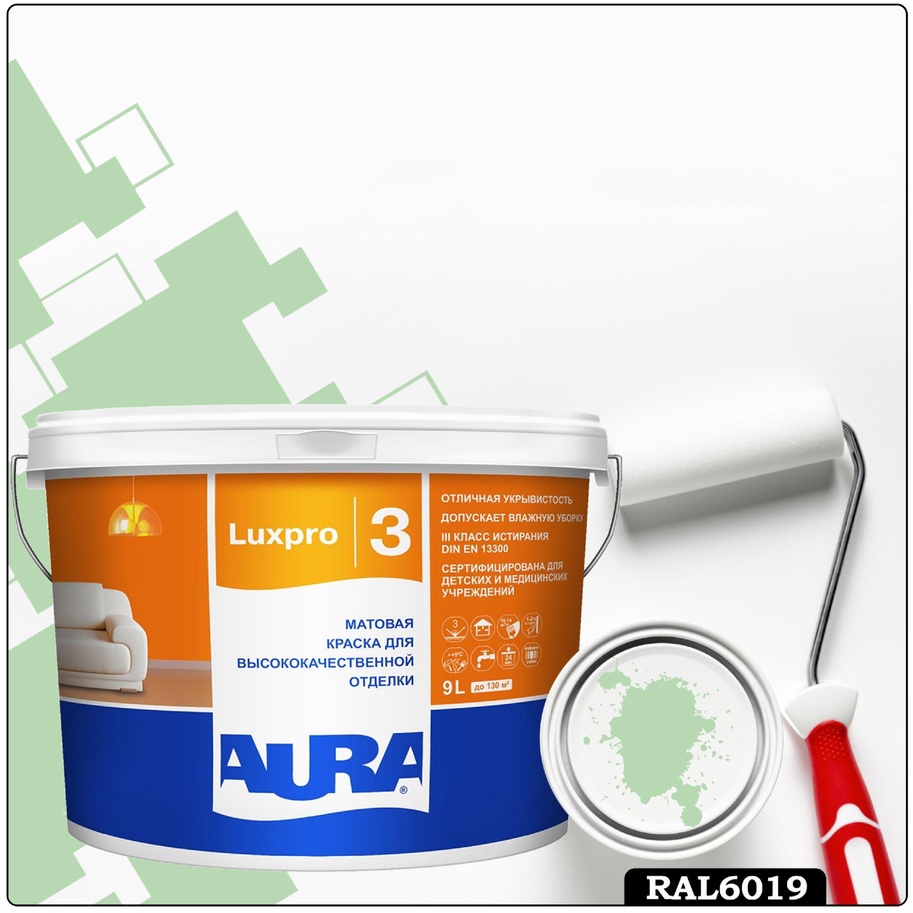 Фото 20 - Краска Aura LuxPRO 3, RAL 6019 Бело-зелёный, латексная, шелково-матовая, интерьерная, 9л, Аура.