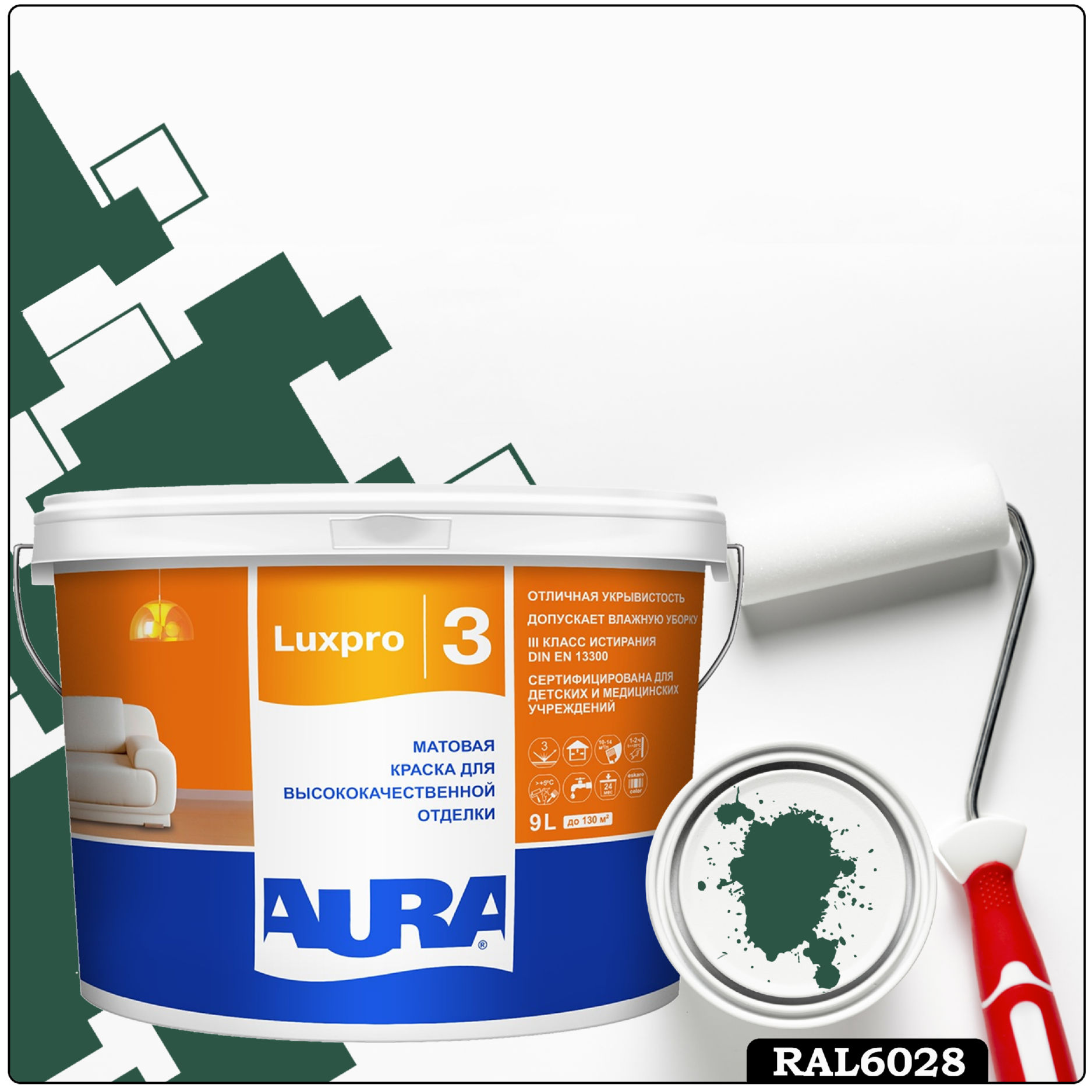 Фото 2 - Краска Aura LuxPRO 3, RAL 6028 Зеленый сосна, латексная, шелково-матовая, интерьерная, 9л, Аура.