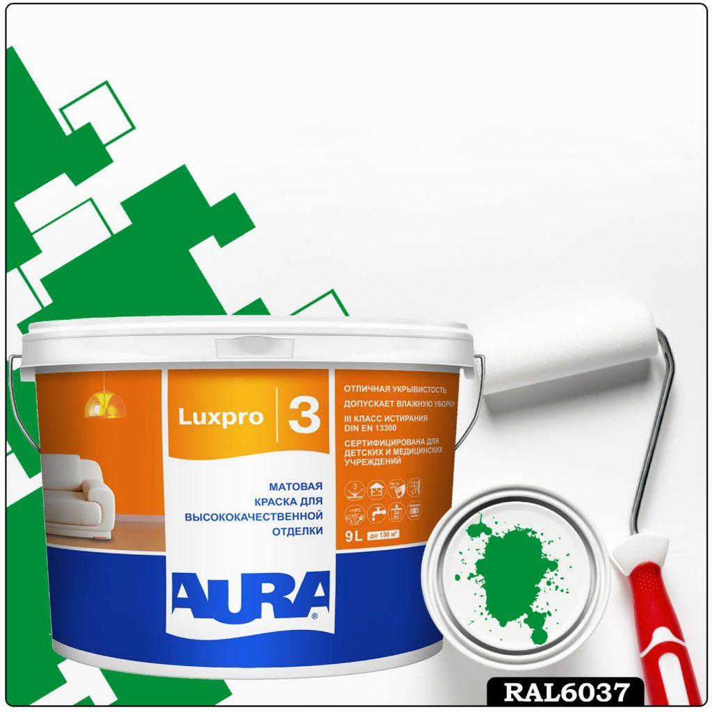 Фото 1 - Краска Aura LuxPRO 3, RAL 6037 Зеленый, латексная, шелково-матовая, интерьерная, 9л, Аура.