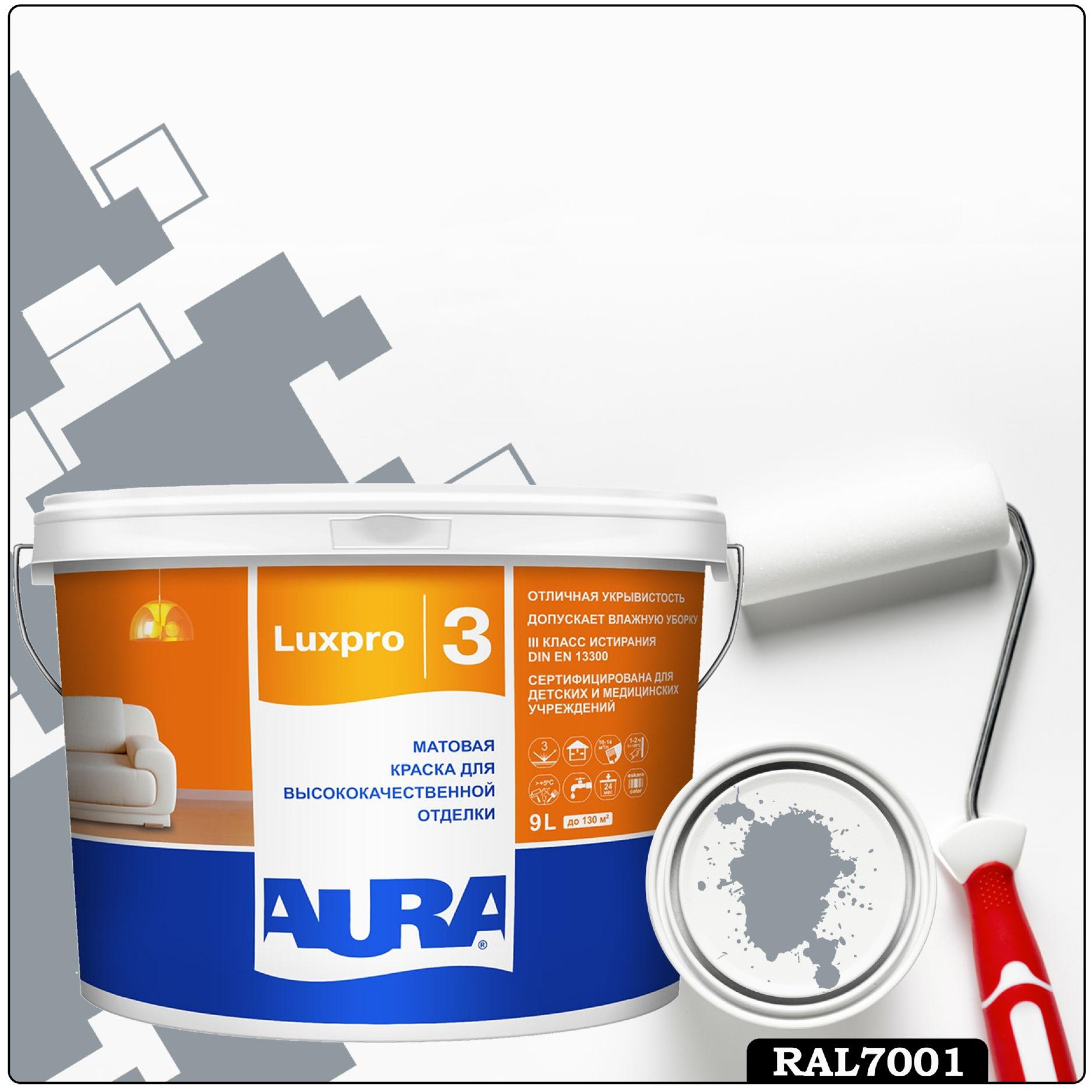Фото 2 - Краска Aura LuxPRO 3, RAL 7001 Серебристо-серый, латексная, шелково-матовая, интерьерная, 9л, Аура.