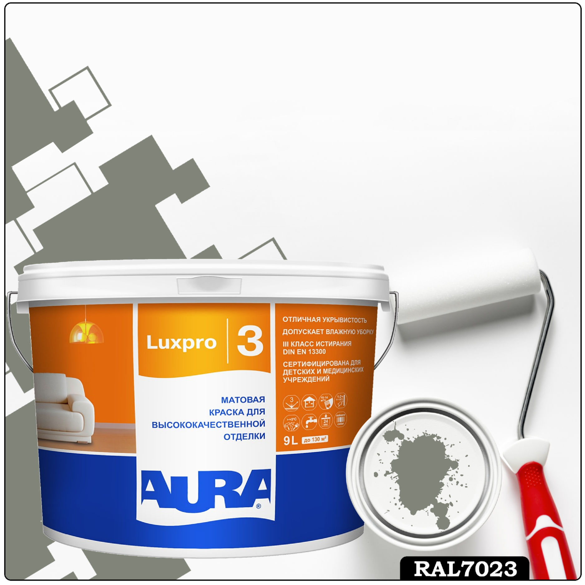 Фото 18 - Краска Aura LuxPRO 3, RAL 7023 Серый бетон, латексная, шелково-матовая, интерьерная, 9л, Аура.