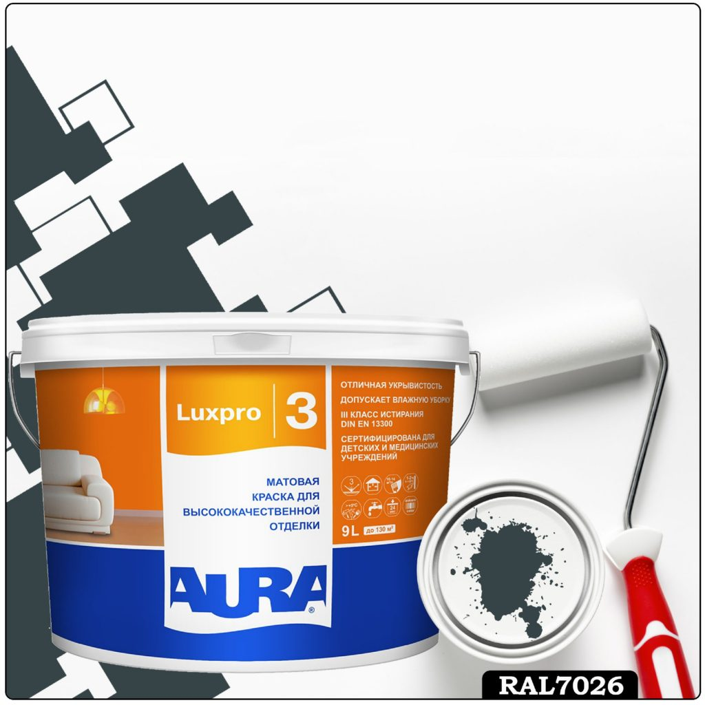 Фото 1 - Краска Aura LuxPRO 3, RAL 7026 Серый гранит, латексная, шелково-матовая, интерьерная, 9л, Аура.