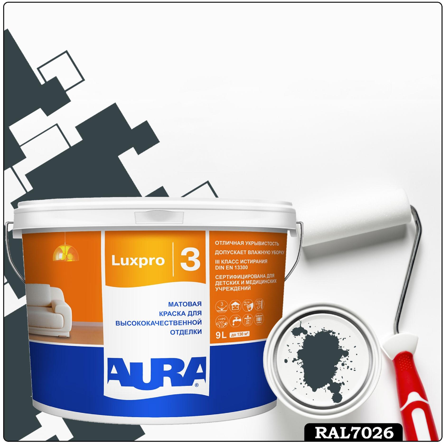 Фото 20 - Краска Aura LuxPRO 3, RAL 7026 Серый гранит, латексная, шелково-матовая, интерьерная, 9л, Аура.