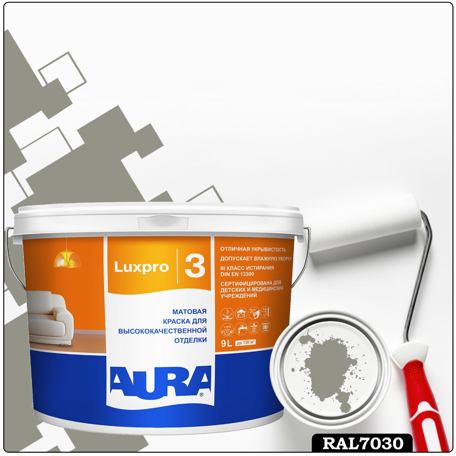 Фото 21 - Краска Aura LuxPRO 3, RAL 7030 Серый камень, латексная, шелково-матовая, интерьерная, 9л, Аура.