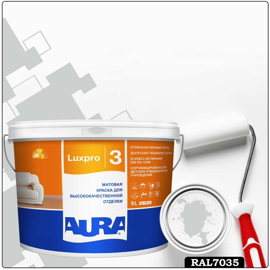 Фото 1 - Краска Aura LuxPRO 3, RAL 7035 Светло-серый, латексная, шелково-матовая, интерьерная, 9л, Аура.